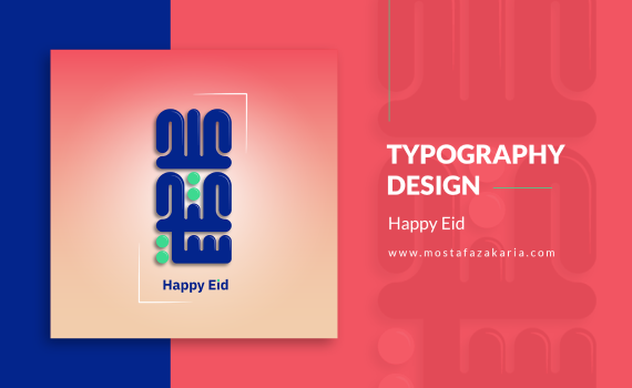 "How To: Design Typography "" Happy Eid "" in Arabic with Illustrator"