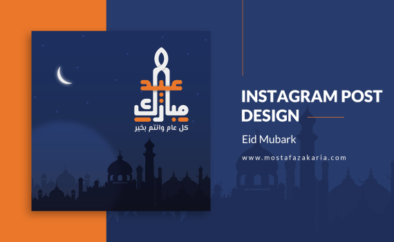 "How To: Design Instagram Post for ""Eid Mubark"" with Illustrator"