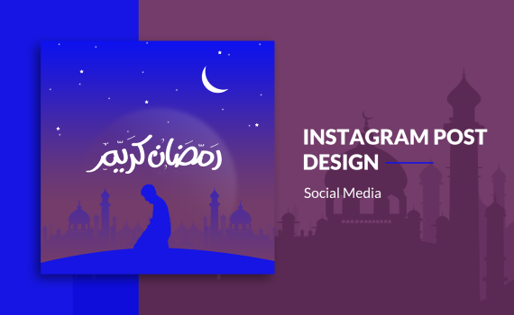 How To: Design Instagram Post for Ramadan with Photoshop